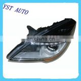 Original Quality Atuo Headlight/Head Light/Headlamp for Lifan x50/x60/520/620