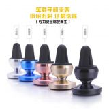 Air Vent Phone Holder Smartphone Car Mount Holder Magnetic Air Vent Cell