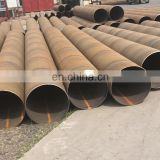 weight of spiral weld steel pipe per meter/spiral welded structure steel pipe piles/spiral steel pipe product line