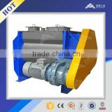 Gypsum Dual shaft mixer