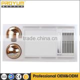 Ceiling Air-heating PTC ceramic Bathroom heater with 2 infrared golden lamps for long life of intelligent display