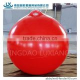 luxiang brand hot sale A50 pvc marine inflatable buoy float for fishing                                                                         Quality Choice