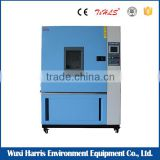 Intelligent spray rain test chamber factory with 10 years experience