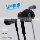 Joyroom JR-E107 1.2m Stereo Metal Earphone 3.5mm for Mobile Phone Music Sport in-ear Headphone with Mic MT-5035