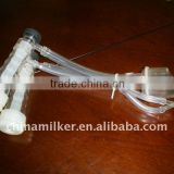 Goat milking cluster goat milking claw(goat milk cup group)