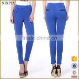 skinny pants harem pants wholesale adult plastic pants