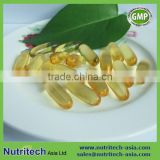 GMP Certified Fish Oil Softgel 1000mg EPA/DHA 18/12 oem contract manufacturer