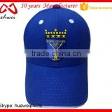 Custom 6 Panel Caps Cool Breathable QualityCity Sports Novelty Golf Hat and Cap Manufacturer