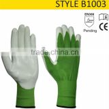 Very Soft Flexible Kids Gardening Gloves