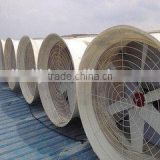 Dairy/Poultry Farm Hanging Air Clean Exhaust Fan/Energy Saving Cooling System
