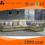 Latest Wood Furniture Design Livingroom Sofa Set On Sale