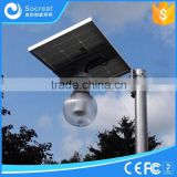 High quality All in One 8W Integrated Solar LED Street Light Garden solarlight Monocrystalline Panel