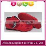 Low top PU upper lockdown Lo RED custom made boxing shoes boots short original order made new