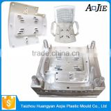 Plastic office new household plastic products chair mould