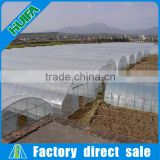 Single Layer Agricultural farm greenhouse,Single-Span Agricultural Greenhouses Type agricultural farm greenhouse
