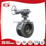 PTFE Flange Triple Eccentric Metal Seal gearbox flanged hard sealed Butterfly Valve Alibaba