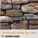 loose pcs cement stone art wall cladding stone