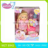 Hot item14 inch lovely baby doll+closestool+bathroom facilities