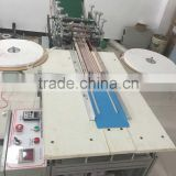 Bandage mask making machine