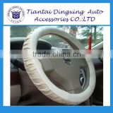 High quality Leather car steering wheel cover white color for the car parts sales from alibaba supplier