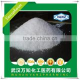 China top supplier provide high purity best price food, medical raw materal grade, regulate blood sugar//cas 61-90-5