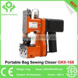 Good Portable Woven Bag Sewing Closer Portable Sewing Machine