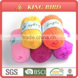 cheap acrylic yarn 8 ply knitting yarn acrylic filament yarn
