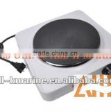 Electric Hot Plates Element Covered