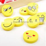 Funny eraser with emoji children eraser set fancy erasers sets