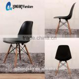 LS-4001 Wholesale modern designer charles emes plastic dining chair
