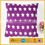 children oversized large cozy purple vintage printing chair cushion