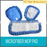 Microfiber dust mop pad with fringe/ duster mop pad