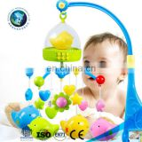 HICI Baby Mobile Toys Wholesale Promotional Plastic Musical Baby Bed Bell