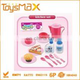 abs modern kitchen toy set for kids
