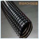 Wire and weaving Nylon Yarns Reinforced Hoses/vacuum cleaner hose/air suction hose