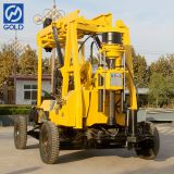 Deep Hole Drilling Machine Water Well Drilling Rig Factory Price