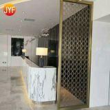 Jyf0029 Stainless Steel Living Room Partition Curtain