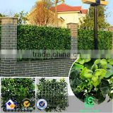 Artificial Boxwood Hedge Faux Privacy Fence Screen For Home Party Decor