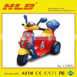 113931-(G1003-7366) B/O 4-Wheel Motorcycle,wholesale ride on battery operated kids baby car