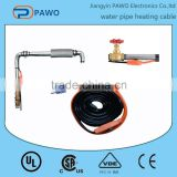 Electric de-icing heating cable for water pipe heating                                                                         Quality Choice