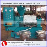 coconut small scale oil extraction machine olive oil mill