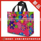 2014 new style fashion high quality beautiful non woven lamination bag non woven bags for Custom2014                                                                         Quality Choice