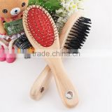 Double Sides Dog Cat Comb Pet 2 Faces Brush Pet Fur Grooming Tool
