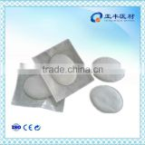 medical sterile eye pad(gauze eye pad)