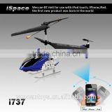 Newest 3.5CH metal mini helicopter android control toys mobile phone controlled toys