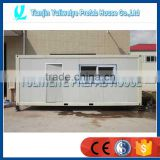 container office 20ft cheap portable cabin                                                                         Quality Choice