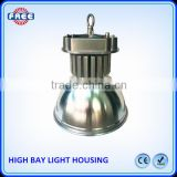 led extruded aluminum high bay light housing with heating radiators and pc for indoor playground