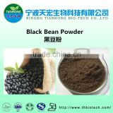 reasonable price and GMP factory Black Bean Hull Extract Powder, organic black bean powder