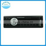 JR-810 protable usb car mp3 player with Fm                                                                         Quality Choice