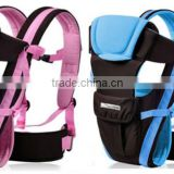 Adjustable 4 Positions Carrier 3d Backpack Pouch Bag Wrap Soft Structured Ergonomic Sling Front Back Newborn Baby Infant (Pink)
